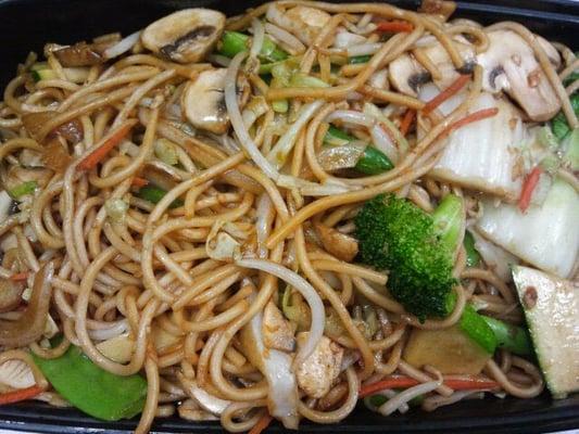 Vegetable Lo Mein! | Yelp