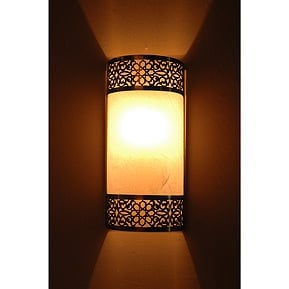 Arabian style wall sconces | Yelp