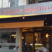 Grill of Arabia, Hamburg