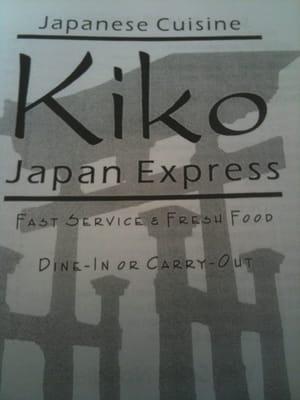Raves Near Me >> Kiko Japan Express - Japanese - Knightdale, NC - Yelp