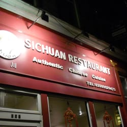 Si Chuan Restaurant, London, UK