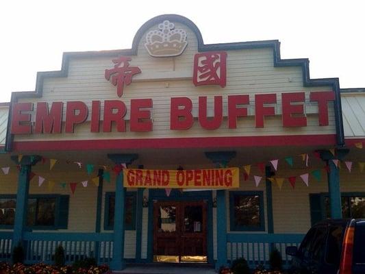 Empire Buffet - CLOSED - Buffets - Laurel, MD - Yelp