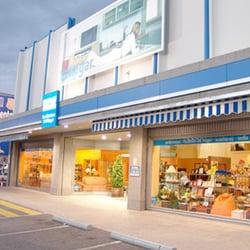 centro hogar sanchez factory juncaril tiendas de muebles