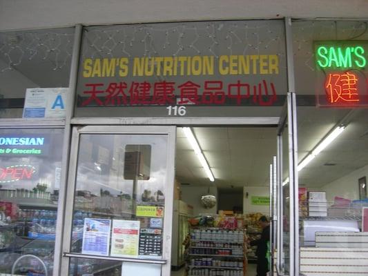 Reviews for Sam's Club Photo Center