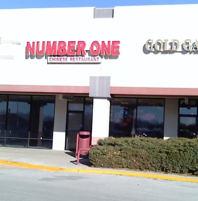 Number One Chinese Restaurant Chinees Indianapolis In