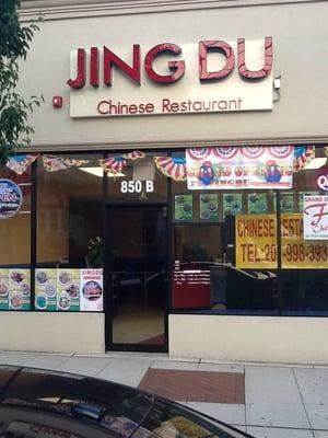 Chinese Restaurant Kearny Nj