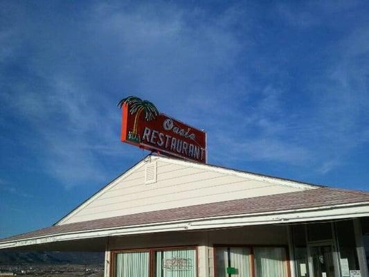 Oasis Restaurant & Motel