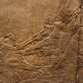 Assyrian lion hunt.