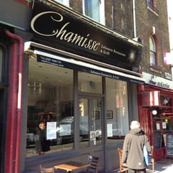 Chamisse Lebanese Restaurant, London