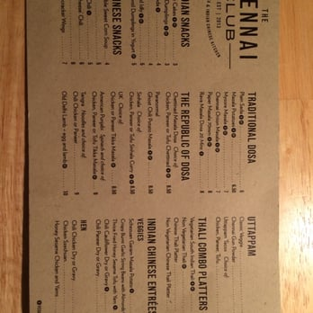 New menu w/ new name.