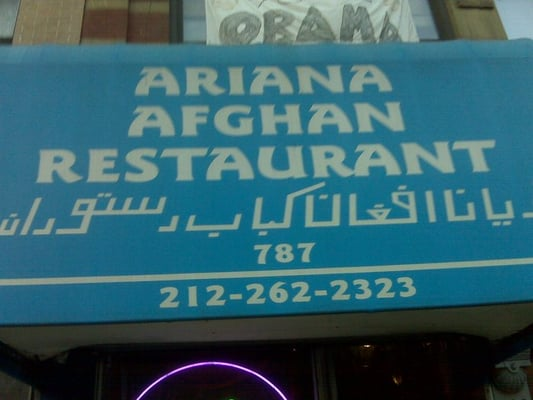 Ariana afghan kebab restaurant theater district new for Ariana afghan cuisine