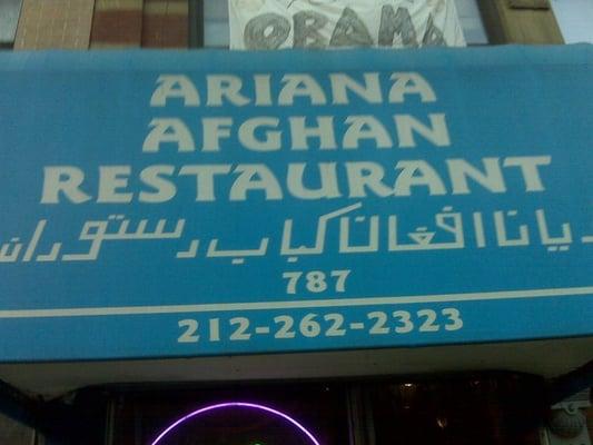 Ariana afghan kebab restaurant 273 reviews middle for Ariana afghan cuisine