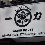 Ichi-Riki Sushi House, London, UK