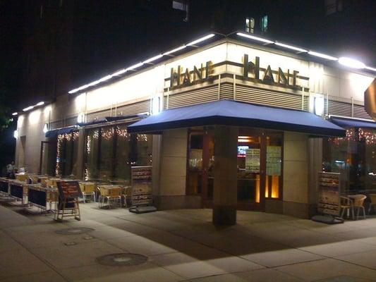 Hane sushi 160 reviews sushi bars stuyvesant town for Stuyvesant town new york