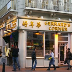 Gerrard's Corner, London