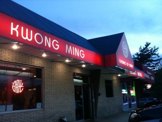 Kwong Ming Restaurant Wantagh Ny Yelp