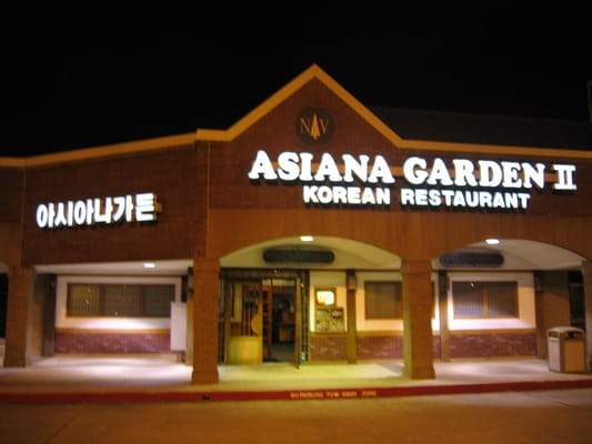 Asiana garden restaurant ii greenspoint houston tx yelp for Asiana korean cuisine restaurant racine