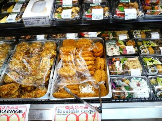 Nijiya market sawtelle los angeles ca united states for Fresh fish market los angeles