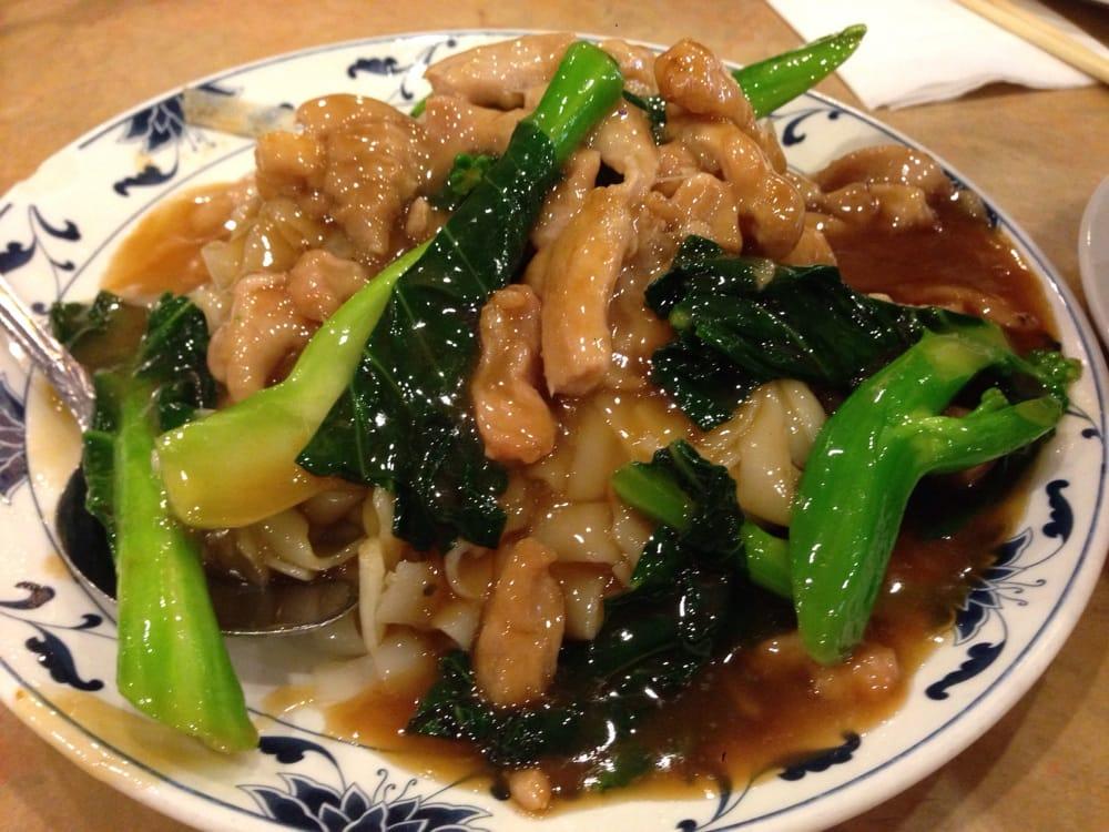 Chicken chow fun. | Yelp