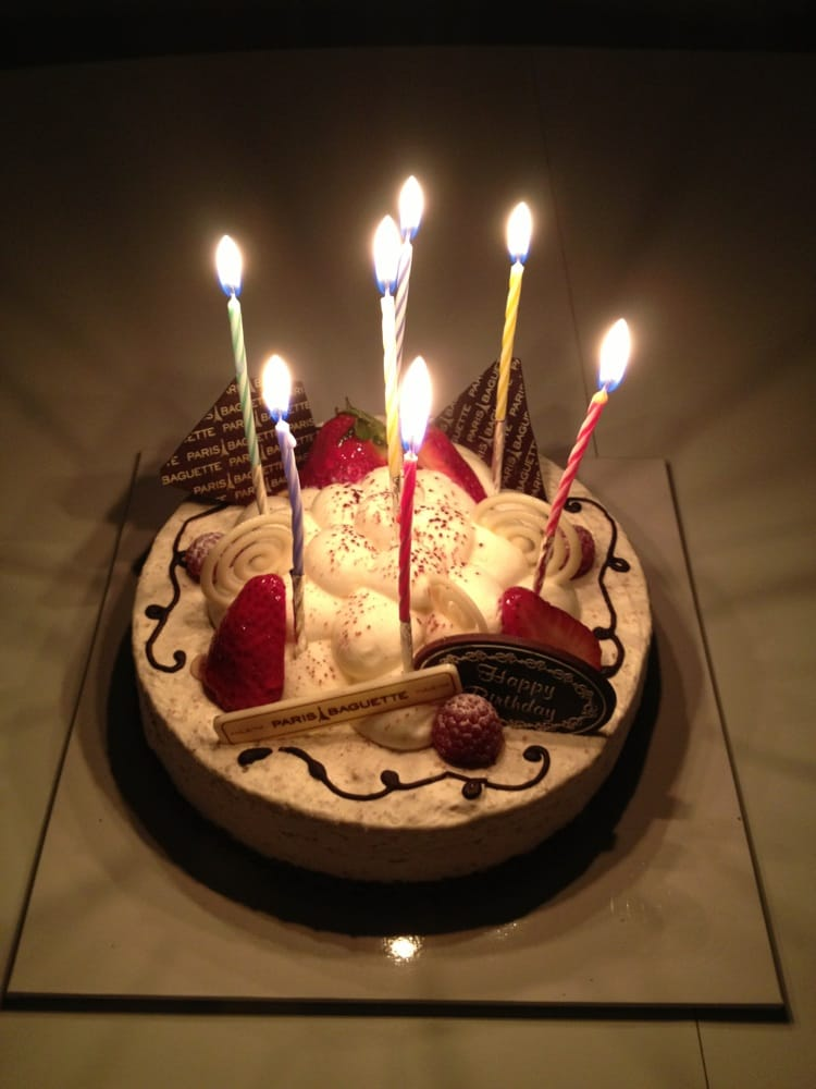 Walnut cake with free candles and happy birthday chocolate ...