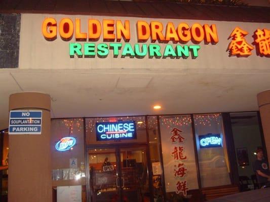 Arcadia Best Chinese Restaurant