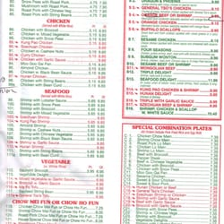 Dragon  Chinese Restaurant Menu